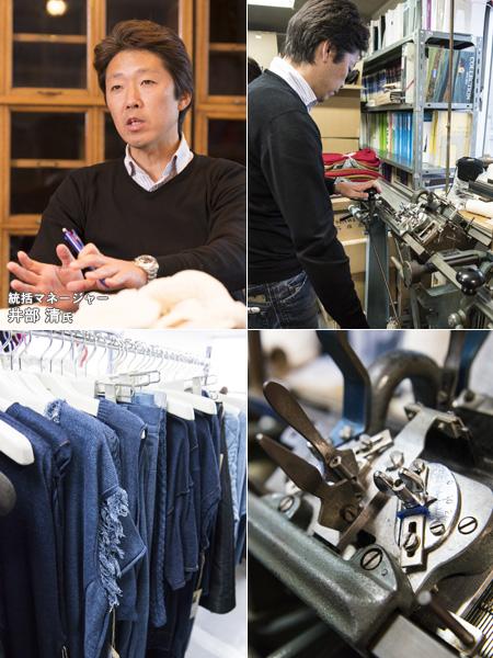 糸の商社から製造へ。 オリジナルブランドも立ち上げ、パリに出展