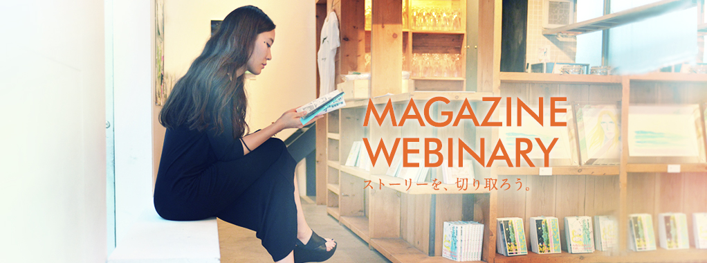 MAGAZINEWEBINARY