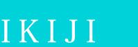 I K I J I  墨田区の老舗工場4社が世界を目指す 新しいファクトリーブランド