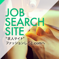 JOB SEARCH SITE